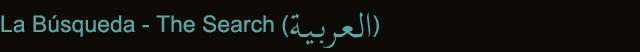 La Búsqueda - The Search (Arabic)