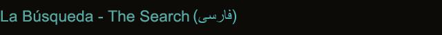 La Búsqueda - The Search (Farsi)
