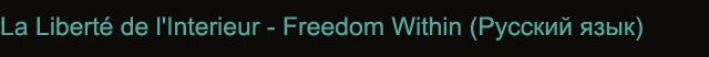 La Liberté de l'Interieur - Freedom Within…